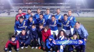 Foto: Ciudad Deportiva