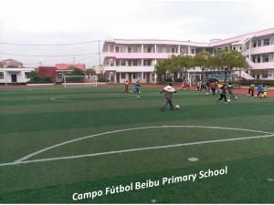 Beibu Primary School